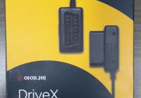 아이나비 블랙골드/2K 용 OBD2 차량주행정보기록장치 driveX 팔아요..