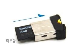 USB 관련 정보