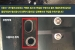 X5 사이드스텝 (B타입) 가니시 미제거용 매뉴얼