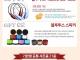 [SK,KT] 갤럭시기어S/포켓파이/하이브리드에그 3종 모두 할부원금0원/100%공짜/샤오미정품배터리 +토토로배터리,넥밴드등전원/공통사은품 24종증정